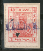 India Fiscal Wankaner State 4 As King Revenue Court Fee Stamp Type 16 KM 163 # 695
