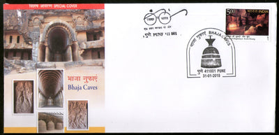 India 2018 Bhaja Caves Buddhist Centre Sculpture Architecture Special Cover # 6966