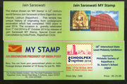 India 2014 Jain Saraswati Ladnu Hawa Mahal Personalised My Stamp Booklet # 696
