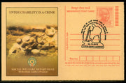 India 2018 Mahatma Gandhi Lucknow Special Cancellation Megdhoot Post Card # 7002