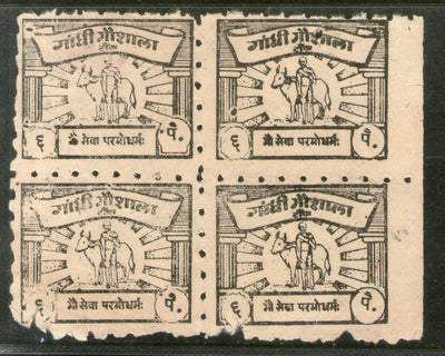 India 6ps Gandhi Gaushala Tonk Charity Label BLK/4 Extremely RARE # 700
