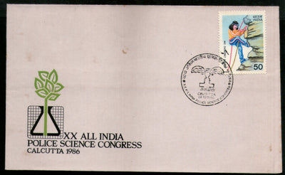 India 1986 All India Police Science Congress Calcutta Special Cover # 7015
