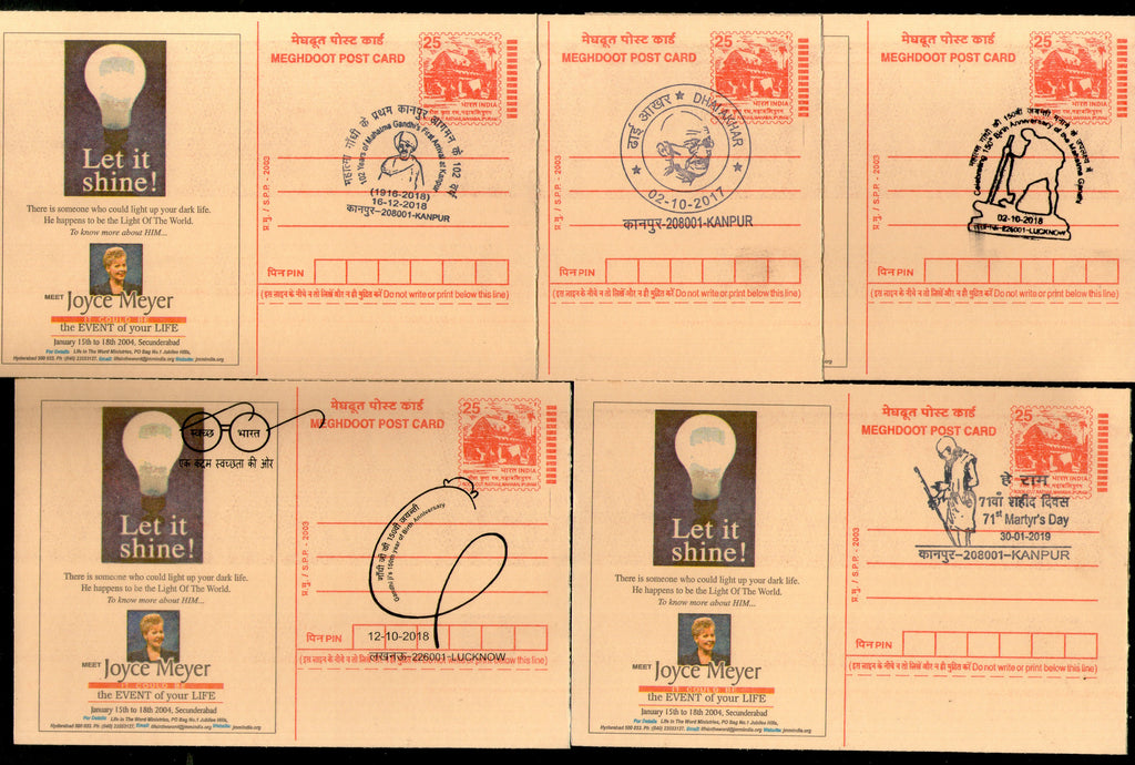 India 2018 Mahatma Gandhi Special Cancellation 5 Diff Megdhoot Post Cards # 7027