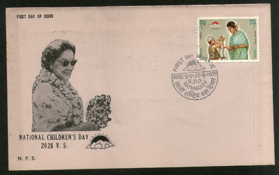 Nepal 1971 National Children's Day & Princess Ratna's Birthday Sc 250 FDC  # 7065