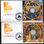 Bhutan 2009 King Wangchuk Coronation Voting for happy CD ROM Stamps FDC # 1372B