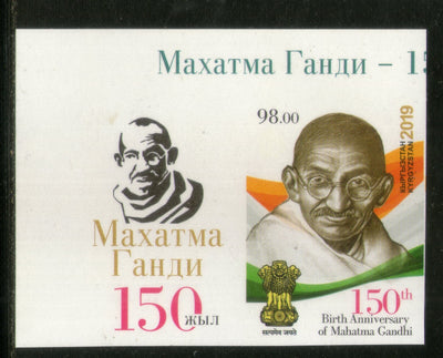 Kyrgyzstan 2019 Mahatma Gandhi of India 150th Birth Anniversary 1v Imperf Stamp+ Label MNH # 70