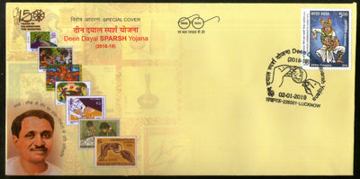 India 2019 Deen Dayal Sparsh Yojana Hobby of Stamps Special Cover # 7113