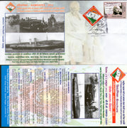 India 2012 AHIMSAPEX Lucknow Mahatma Gandhi Train Ship Bicycle Yatra Special Cover # 7139