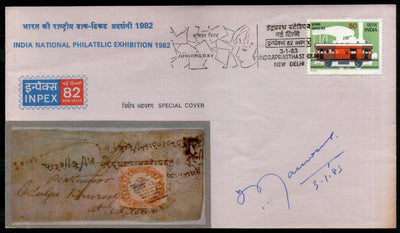 India 1982 INPEX-82 Junior Day Railway Exhibition Autographed Special Cover # 7175B
