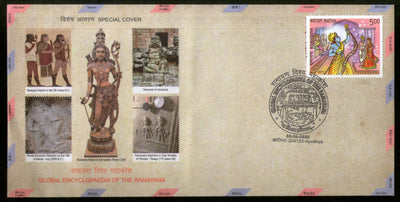 India 2020 Global Encyclopedia of the Ramayana Hindu Mythology Special Cover # 7209