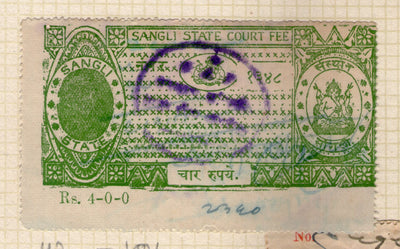 India Fiscal Sangli State 4Rs King Court Fee TYPE 2 KM 43 Revenue Stamp # 724