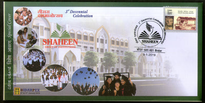 India 2019 Shaheen Institution Education Decimal Celebration Special Cover # 7279