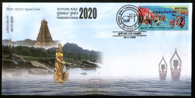 India 2020 Tungbhadra Pushkara Religion Hindu Mythology Special Cover # 7280