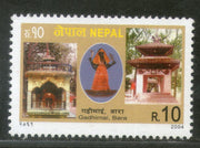 Nepal 2004 Hindu Mythology God & Goddess Temple Architecture Sc 752 MNH # 729
