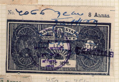 India Fiscal Sangli State 8As King Court Fee TYPE 3 KM 45 Revenue Stamp # 735