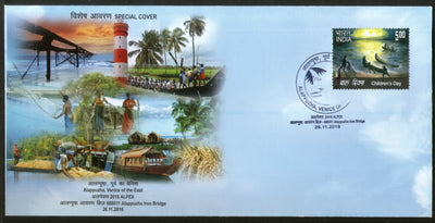 India 2018 Alappuzha Iron Bridge Light House Culture Special Cover # 7404