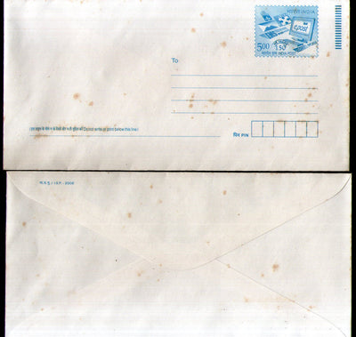 India 2006 500p e-post ISP Postal Stationery Envelope Mint # 7410