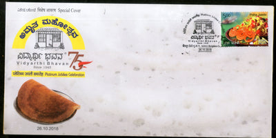 India 2018 Traditional Food Restaurant South Regional Meals Special Cover # 7439