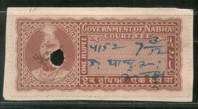 India Fiscal Nabha State 1Re Court Fee Revenue Stamp Type 11 KM 116 # 746