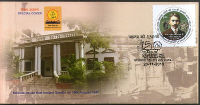 India 2019 Mahatma Gandhi Hosted at Kolkata House Special Cover # 7492