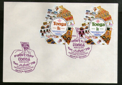 Tonga 1979 Sir Rowland Hill Odd Shaped Die Cut Self Adhesive 2v FDC # 7551 - Phil India Stamps