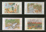 Laos 2000 Children's Painting Waterfall Animals Sc 1438-41 MNH # 759