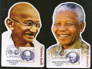 India 2018 South Africa Joints Issue Mahatma Gandhi Nelson Mandela Odd Shaped Max Cards # 7605