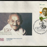 Kyrgyzstan 2019 Mahatma Gandhi of India 150th Birth Anniversary 1v Imperf Stamp FDC # 7631