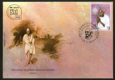 Serbia 2019 Mahatma Gandhi of India 150th Birth Anniversary FDC # 7654