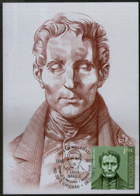 Moldova 2019 Louis Braille Blindness Educator Max Card # 7698
