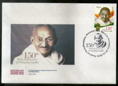 Kyrgyzstan 2019 Mahatma Gandhi of India 150th Birth Anniversary 1v FDC # 7708