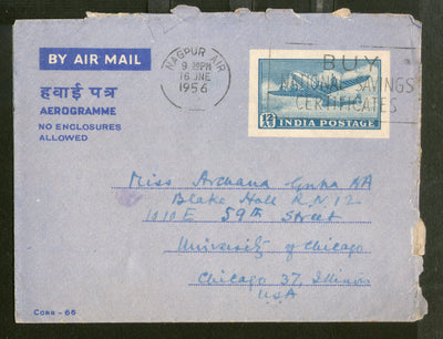 India 1954 12As Aerogramme to USA Jain - ALS20 Postal Stationery # 7773D