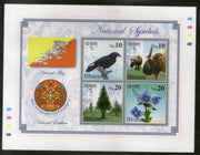 Bhutan 2006 National Symbols Bird Animals Flowers Tree Flag Sc 1423 M/s MNH # 7783