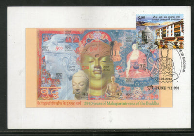 India 2014 Drukpa Lineage of Buddhism Buddha Religion Max Card # 7786