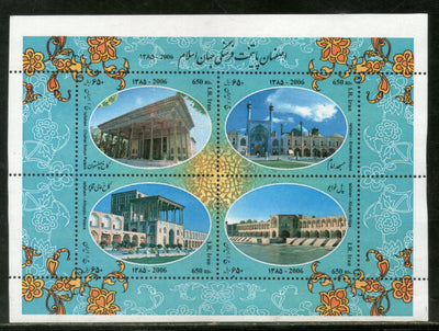 Iran 2007 Isfahan Islamic Capital of Culture Palace Arch M/s Sc 2919 MNH # 7793