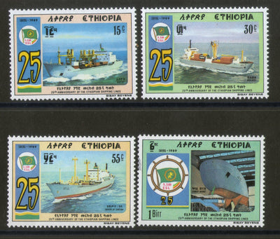 Ethiopia 1988 Shipping Lines Ships Transport Sc 1245-48 MNH # 779