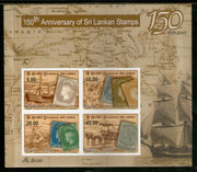 Sri Lanka 2007 Stamp On Stamp Sailing Ship Map Mail Coach IMPERF M/s MNH # 7829
