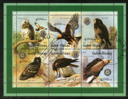 Guinea Bissau 2001 Birds of Prey Eagle Raptor Bird Fauna M/s Sheetlet Cancelled # 7853