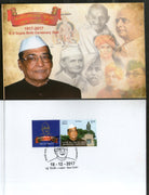 India 2017 Banarasi Dass Gupta Birth Centenary My Stamp Presentation Pack # 7890