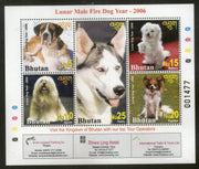 Bhutan 2006 Year of the Dog Domestic Animals Sc 1420 M/s MNH # 7944A