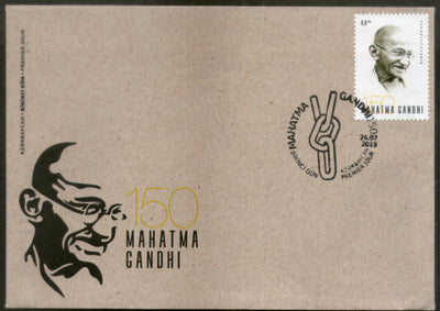 Azerbaijan 2019 Mahatma Gandhi of India 150th Birth Anniversary 1v FDC # 7952