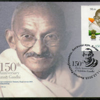 Kyrgyzstan 2019 Mahatma Gandhi of India 150th Birth Anniversary 1v Imperf Stamp Max Card # 7963