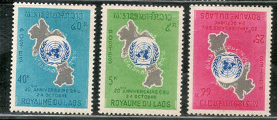 Laos 1965 United Nations 20th Anniversary Emblem Map Sc 115-17 MNH # 0798