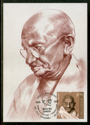 Moldova 2019 Mahatma Gandhi of India 150th Birth Anniversary Max Card # 7991