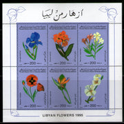 Libya 1995 Flowers Flora Tree Plant Sc 1541 M/s of 6 MNH # 7998