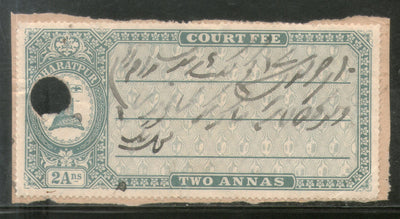 India Fiscal Bharatpur State 2 As Court Fee Type 4 KM 52 Revenue Stamp # 0079A - Phil India Stamps