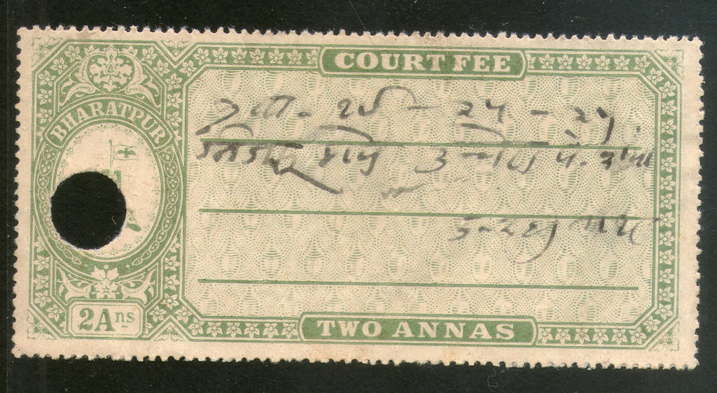 India Fiscal Bharatpur State 2 As Court Fee Type 4 KM 52 Revenue Stamp # 0079C - Phil India Stamps