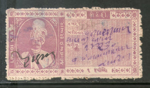 India Fiscal Limbdi State 1Re King Type 8 KM 87 Court Fee Revenue Stamp # 7J