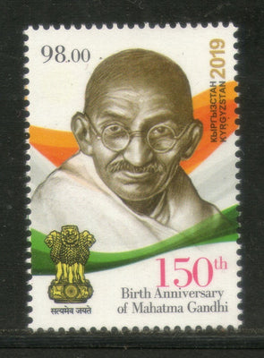 Kyrgyzstan 2019 Mahatma Gandhi of India 150th Birth Anniversary 1v MNH # 802