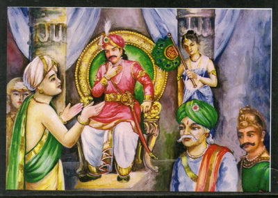 India 2017 Adikavi Nannaya King Narendra Epic Hindu Mythology Max Card # 8047